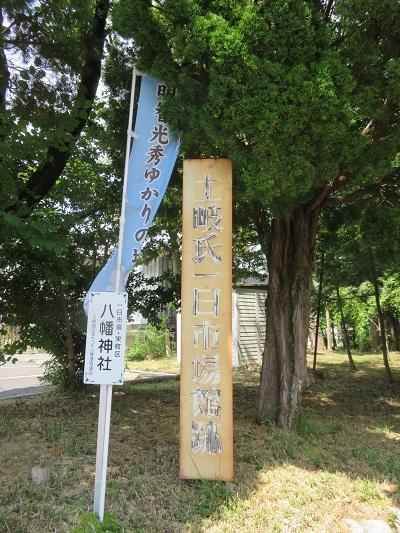 IMG_1347 一日市場八幡神社