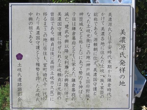 IMG_1350 一日市場八幡神社