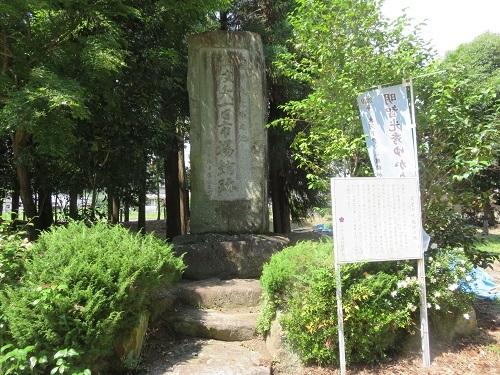 IMG_1351 一日市場八幡神社