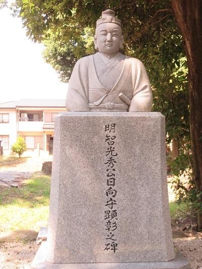 IMG_1353 一日市場八幡神社