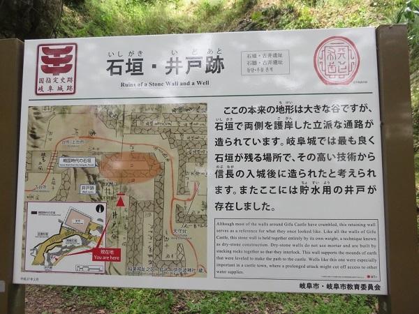 IMG_9694 石垣、井戸跡