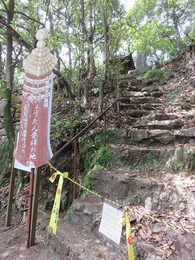 IMG_9697 千成びょうたん発祥の地