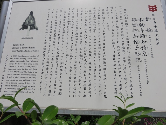 IMG_9476 円徳寺