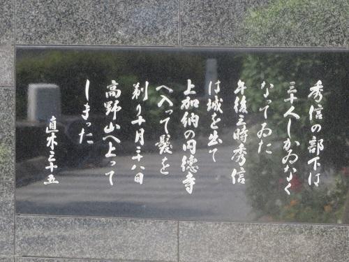 IMG_9482 円徳寺