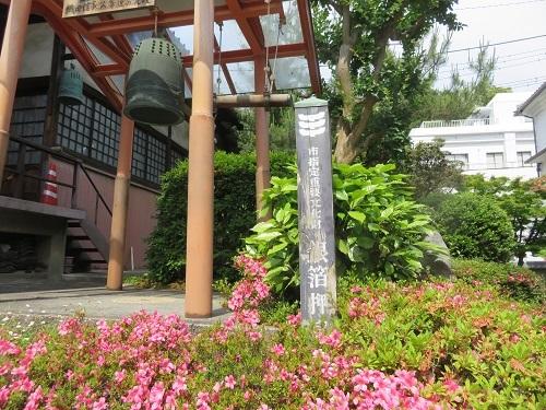 IMG_9488 円徳寺