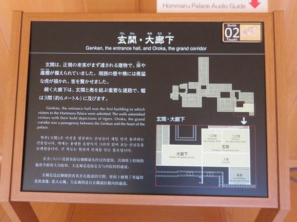 IMG_3475 玄関、大廊下