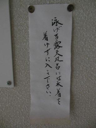 3DSCN0543.jpg