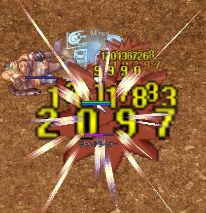 2020022009451541f.jpg