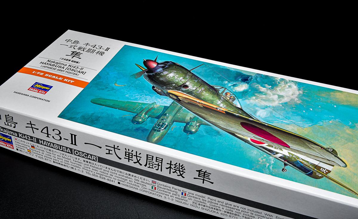 1-72h隼 (1 - 35)