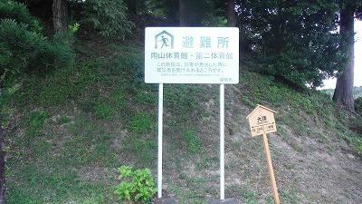 避難所改修後(雨山体育館)