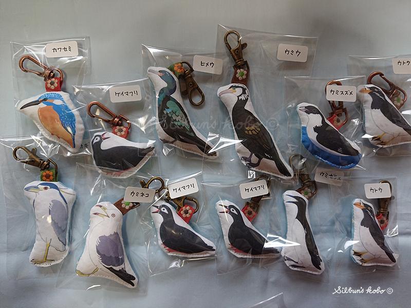海鳥チャームDSC_0192