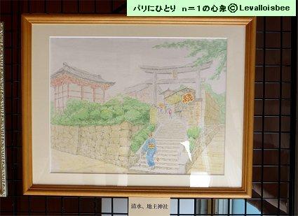 今回の出展作品は雨の京都REVdownsize