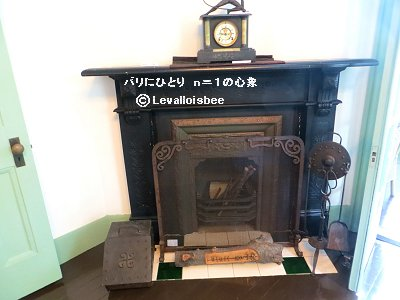 アンティークの暖炉downsize