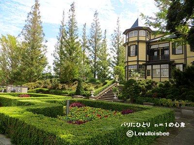 庭と調和した外交官の家の佇まいdownsize