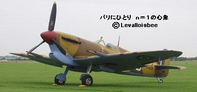 砂漠塗装Spitfire VB trop Duxford IWM downsize