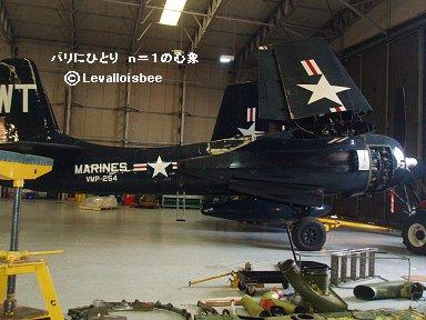 F7Fタイガーキャット