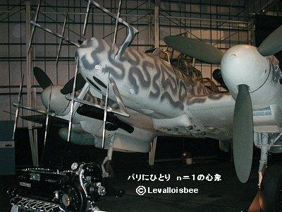 夜のカマキリかレーダー装備のBf110downsize
