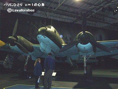 夜戦型Ju88R型downsize