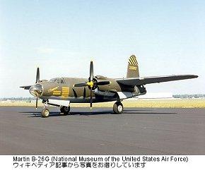 B-26G.jpg