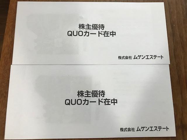 Mugen_Quoka_201909.jpg