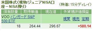 NISA_E_1_201912-2.png