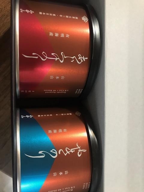 marusan_201910.jpg