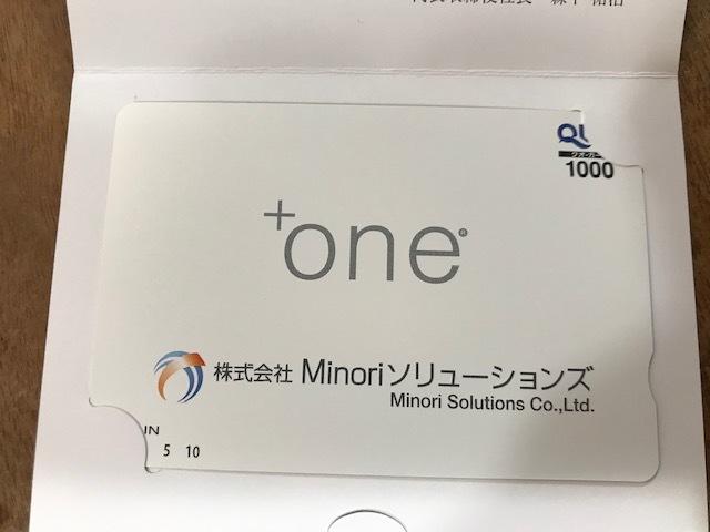 minori_201911.jpg