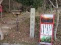 mikumo1.jpg