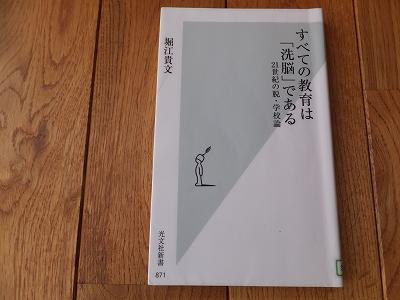 DSCF2233.jpg
