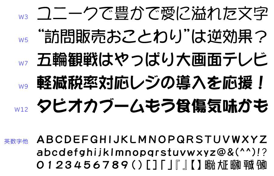 DFPOP1.jpg