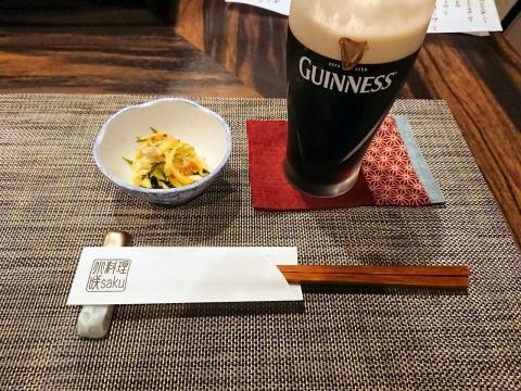 ギネスビール@小料理咲