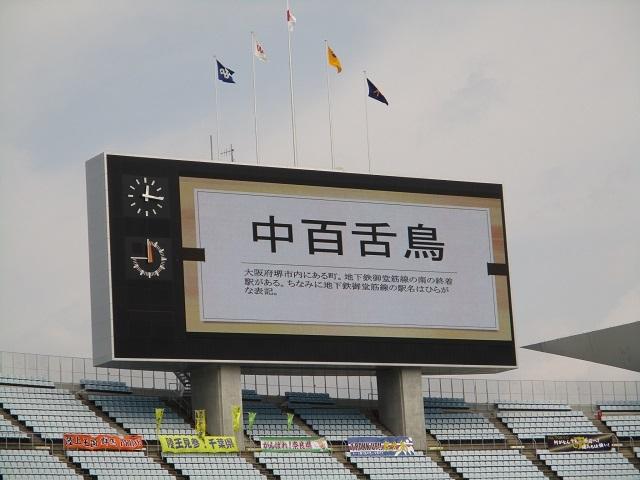 IMG_Osaka (5)