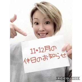 1-10-26-2.jpg