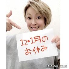 1-11-28-2.jpg