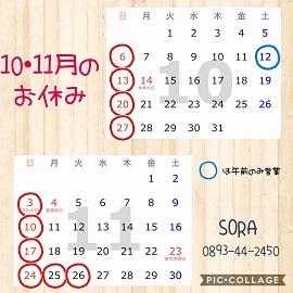 1-9-28-1.jpg