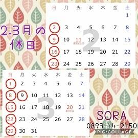 2-1-28-1.jpg
