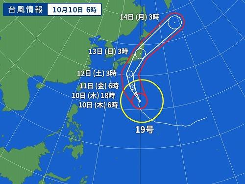 WM_TY-ASIA-V2_20191010-060000.jpg