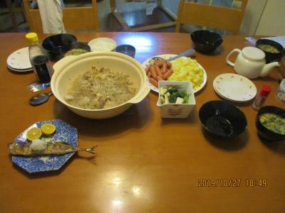 011027夕食