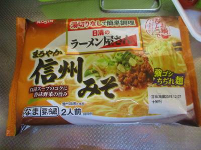 011208味噌ラーメン1