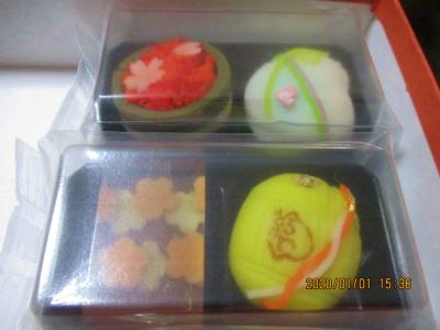 200102新春の和菓子