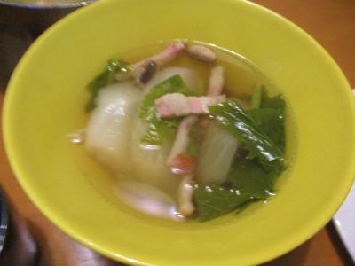 200110カブとベーコンのスープ