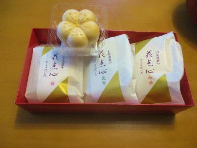 200131お茶漬け1