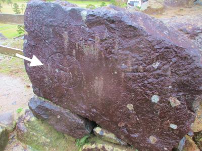 200216刻印付石垣