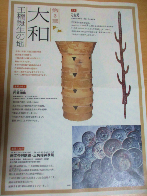 200226東博展覧会6