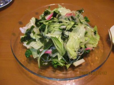 200308中華サラダ