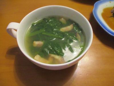 200315ほうれん草とベーコンのスープ