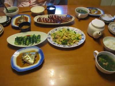 200315夕食