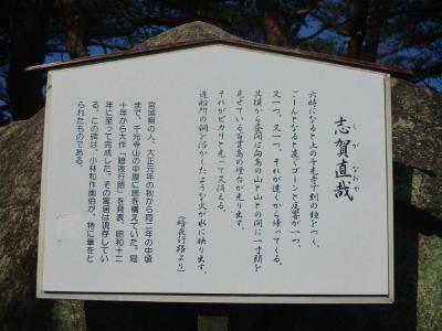 200317文学の小径10
