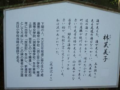200317文学の小径12