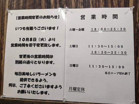 niboshi_hirauchi_6.jpg
